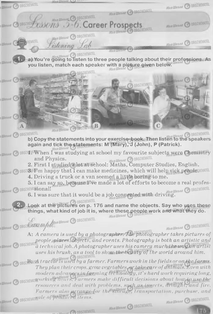 Підручники Англійська мова 9 клас сторінка  275