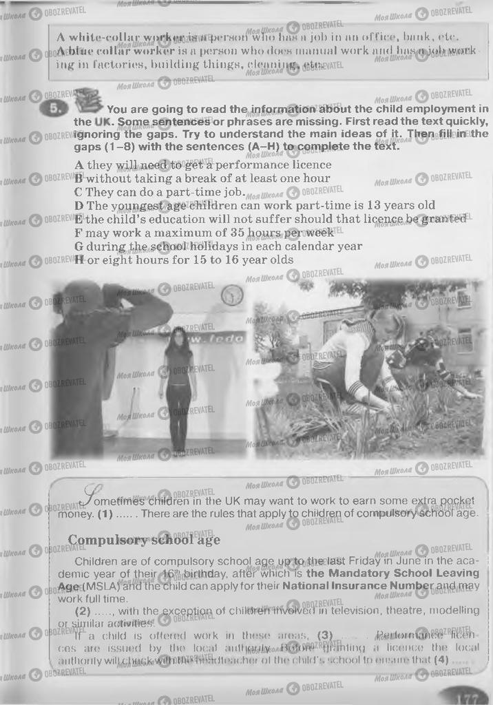 Підручники Англійська мова 9 клас сторінка 277