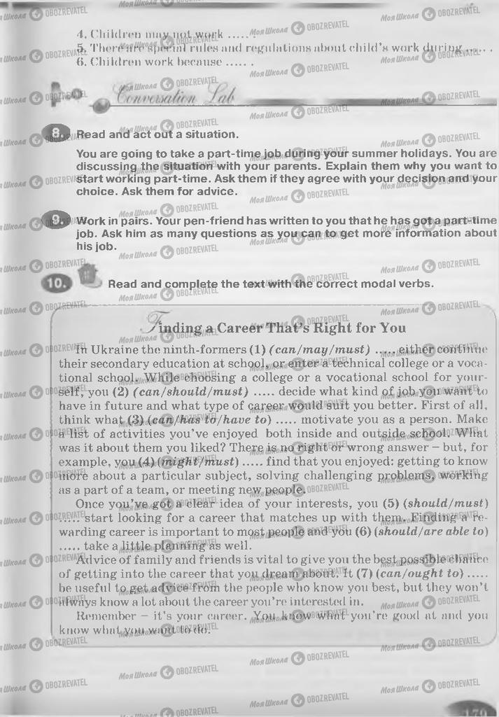 Підручники Англійська мова 9 клас сторінка 279