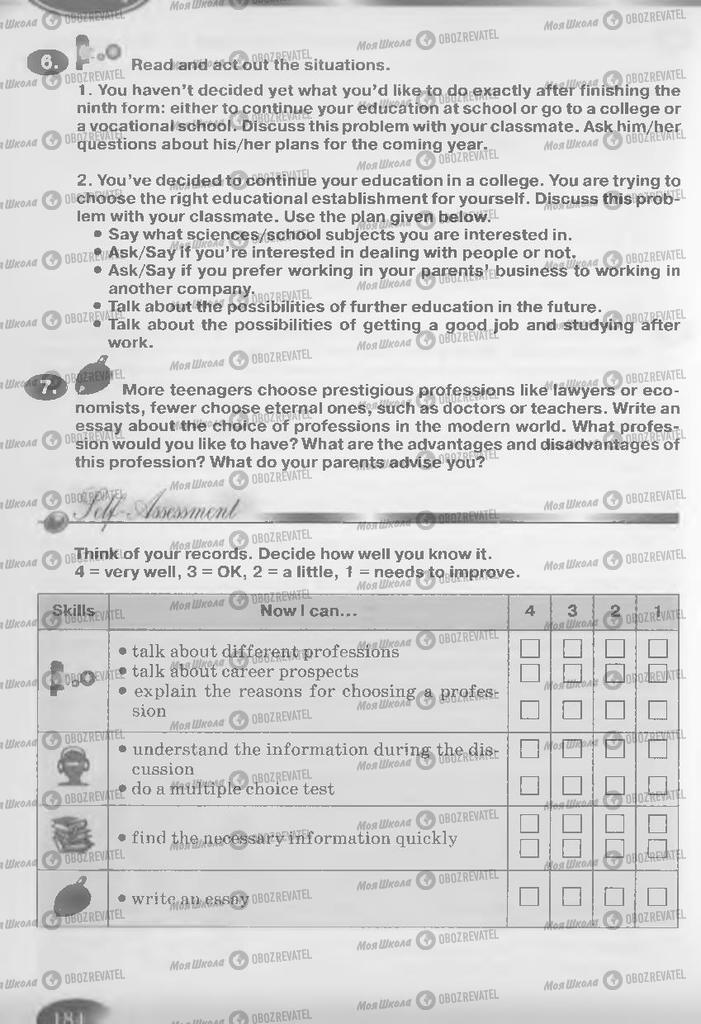 Підручники Англійська мова 9 клас сторінка 284