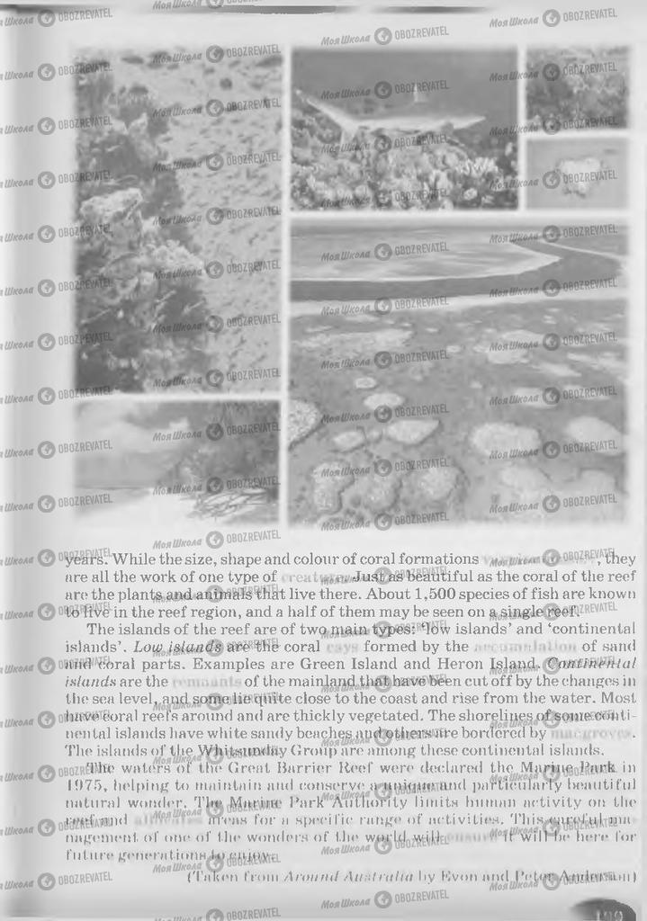 Підручники Англійська мова 9 клас сторінка 199