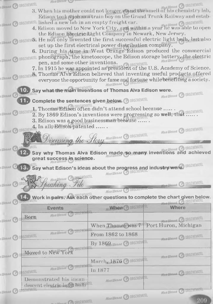 Підручники Англійська мова 9 клас сторінка 209