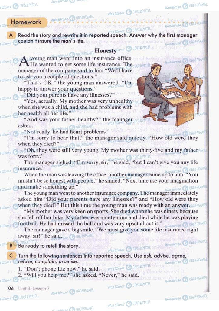 Учебники Английский язык 9 класс страница  106