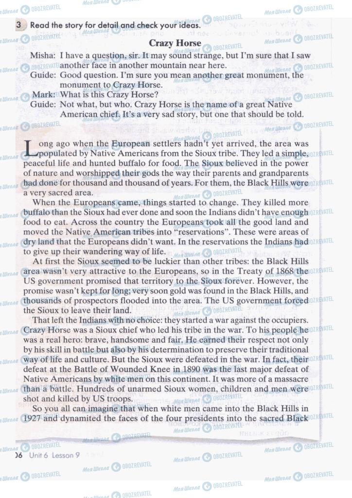 Учебники Английский язык 9 класс страница  206