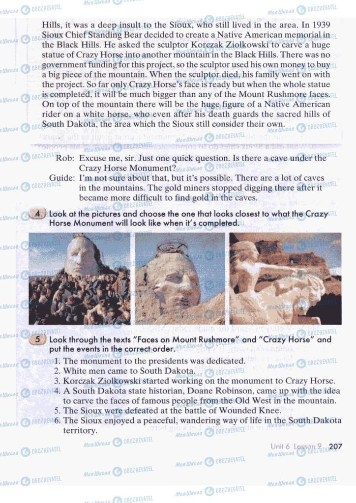 Учебники Английский язык 9 класс страница  207