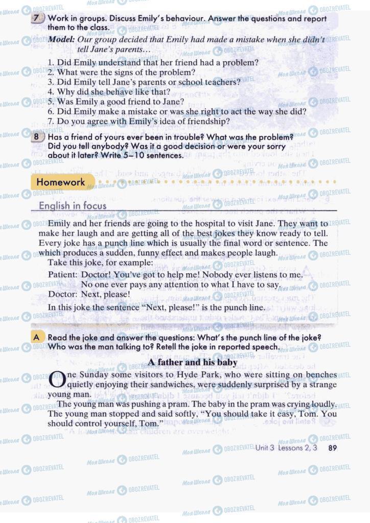 Учебники Английский язык 9 класс страница  89