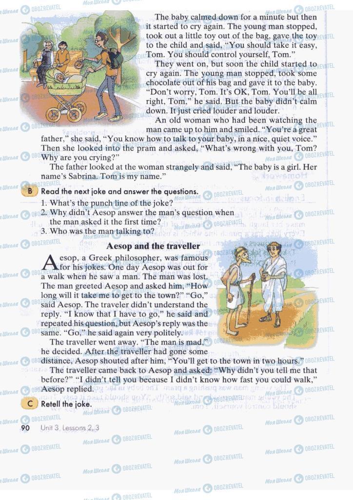 Учебники Английский язык 9 класс страница  90