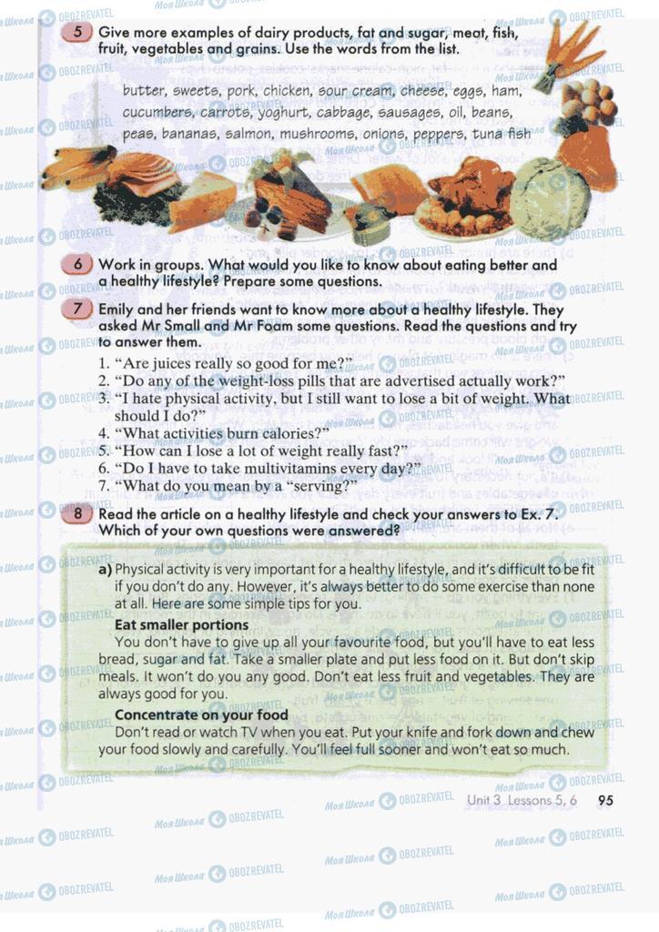 Учебники Английский язык 9 класс страница  95