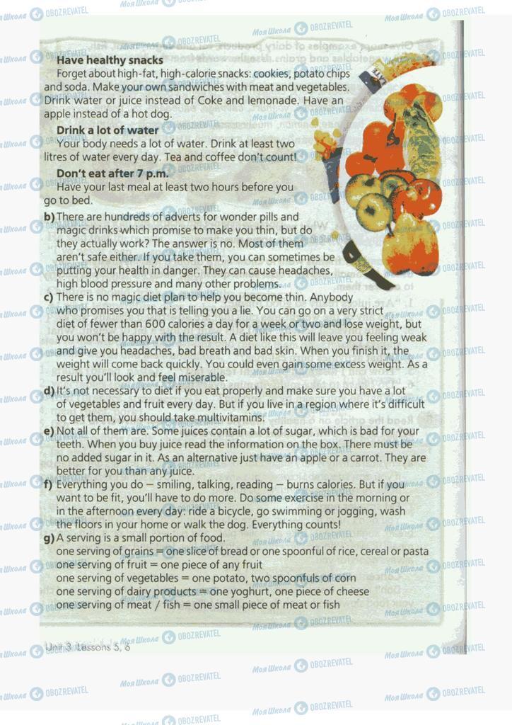 Учебники Английский язык 9 класс страница  96