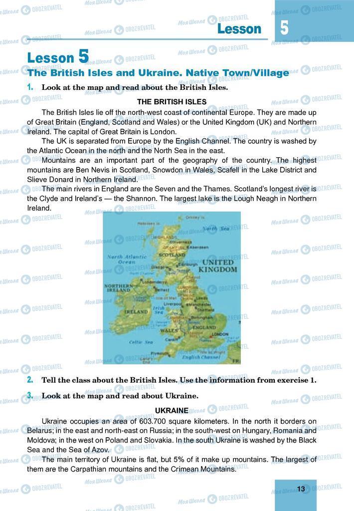 Учебники Английский язык 9 класс страница 13