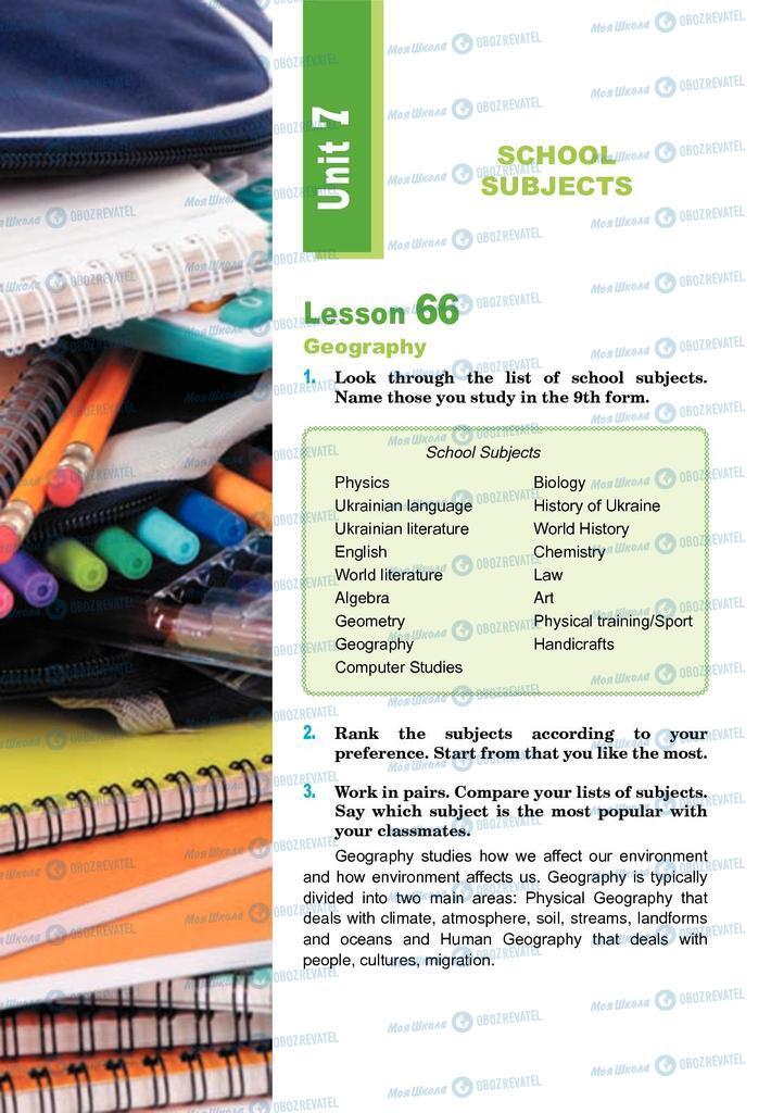 Учебники Английский язык 9 класс страница  138