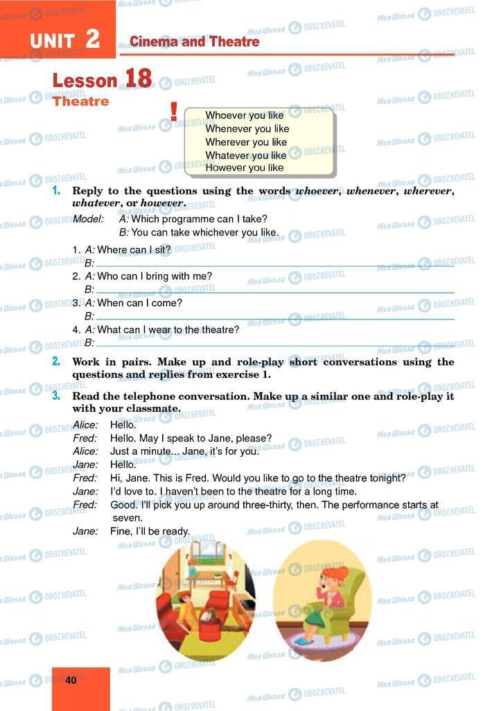 Учебники Английский язык 9 класс страница 40