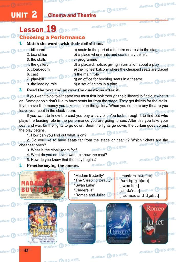 Учебники Английский язык 9 класс страница 42