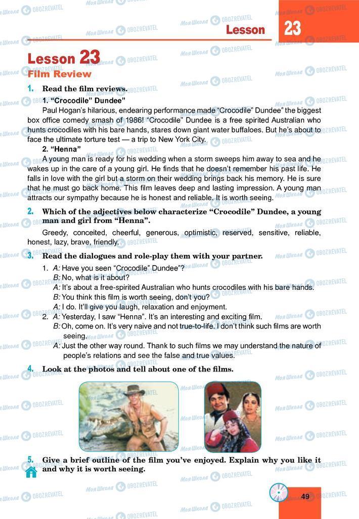 Учебники Английский язык 9 класс страница 49