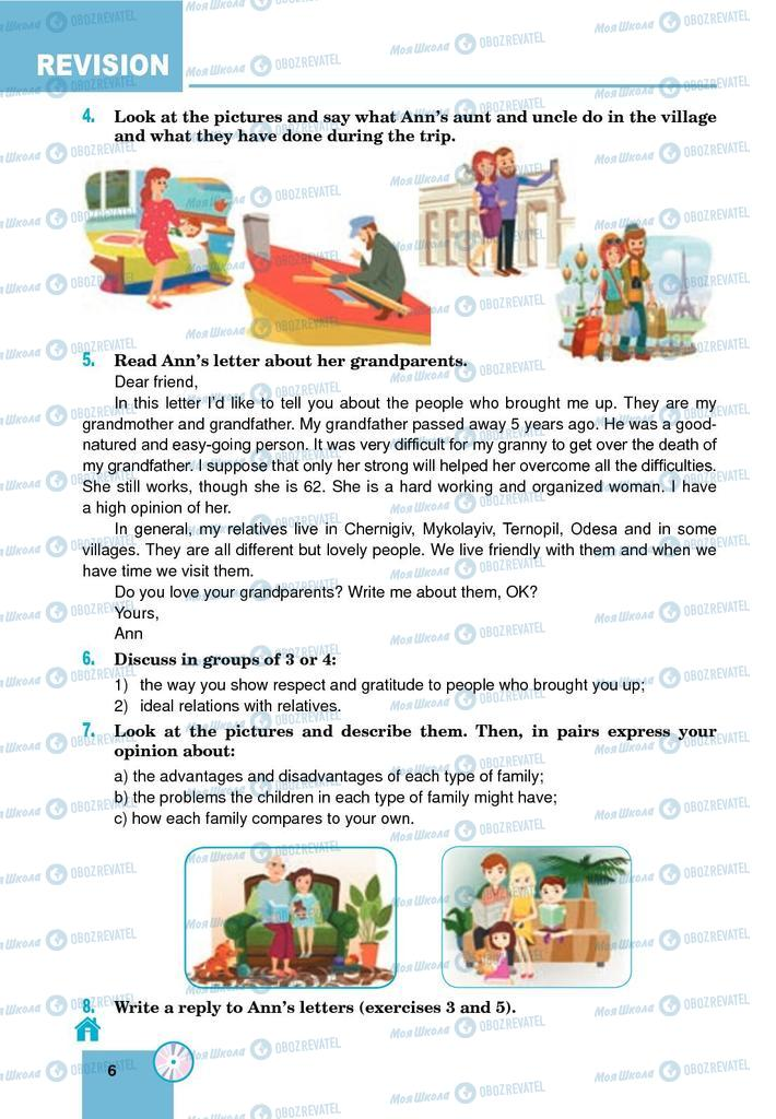 Учебники Английский язык 9 класс страница 6