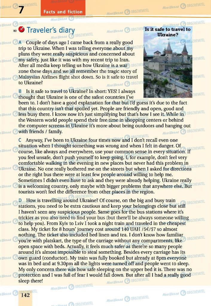 Учебники Английский язык 9 класс страница 142