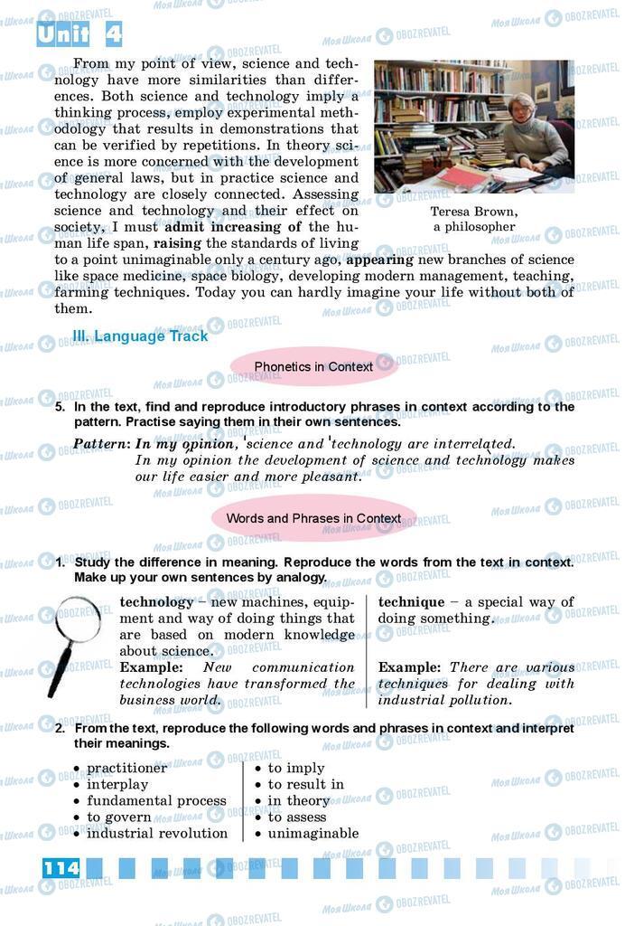 Учебники Английский язык 9 класс страница 114