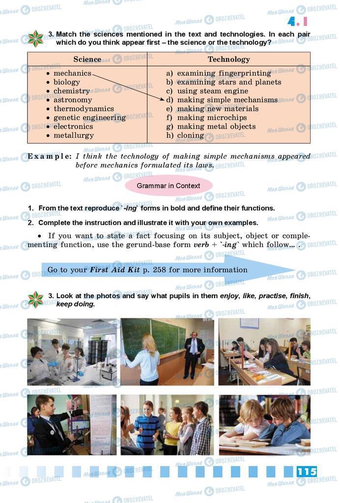 Підручники Англійська мова 9 клас сторінка 115