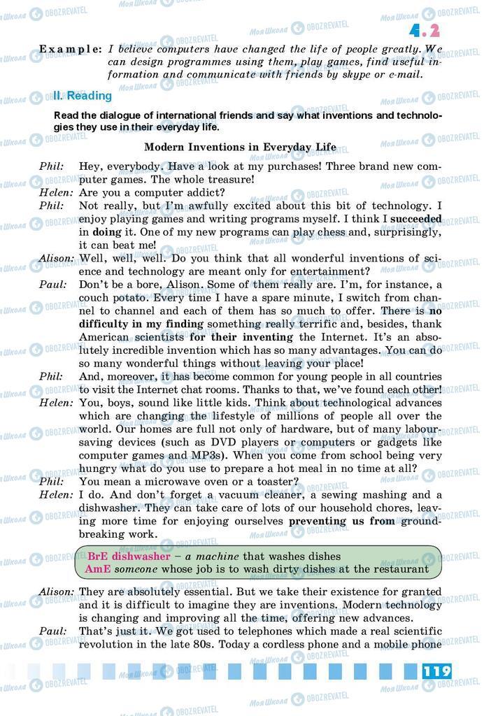 Учебники Английский язык 9 класс страница 119