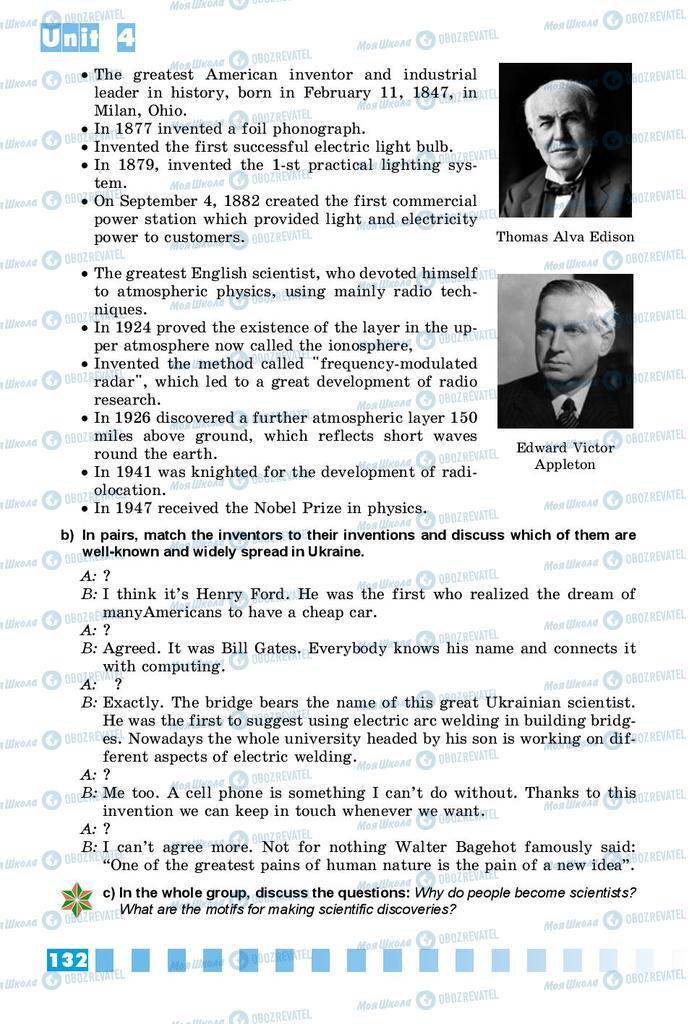 Учебники Английский язык 9 класс страница 132
