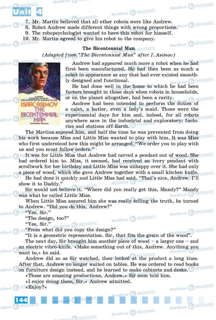 Учебники Английский язык 9 класс страница 144