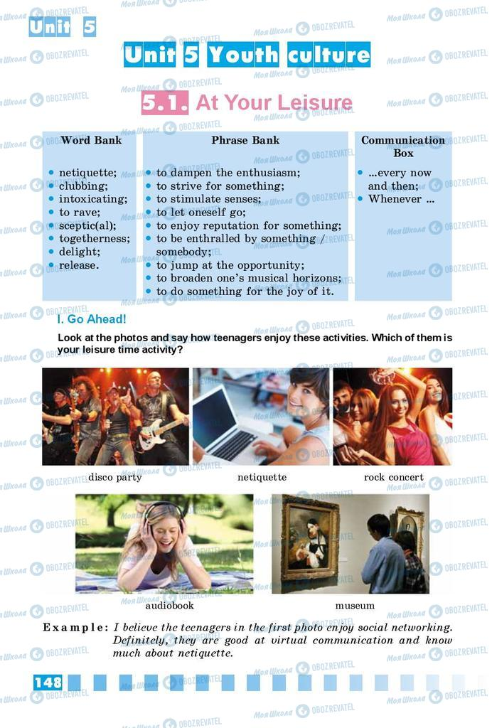 Учебники Английский язык 9 класс страница  148