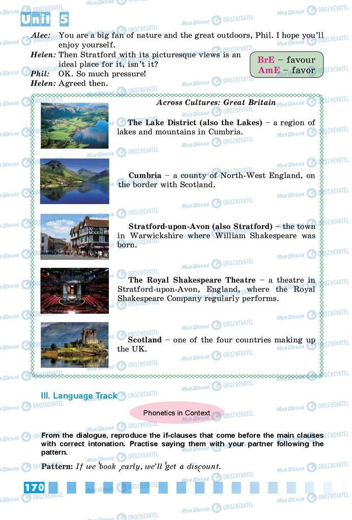 Учебники Английский язык 9 класс страница 170