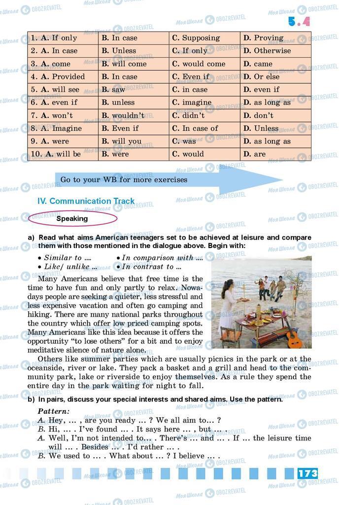 Учебники Английский язык 9 класс страница 173