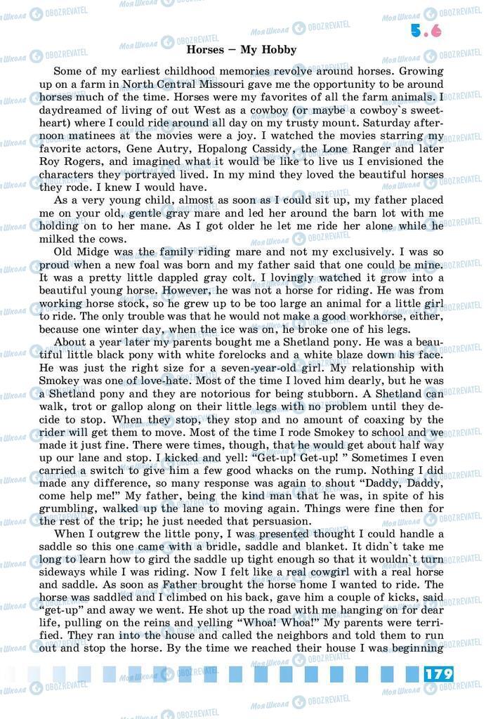Учебники Английский язык 9 класс страница 179