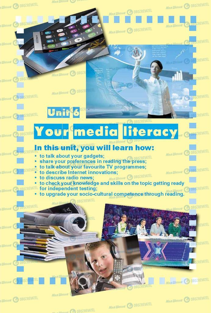Учебники Английский язык 9 класс страница  181
