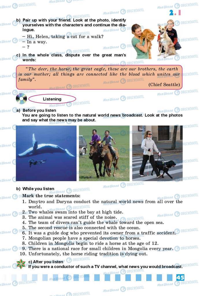 Учебники Английский язык 9 класс страница 45