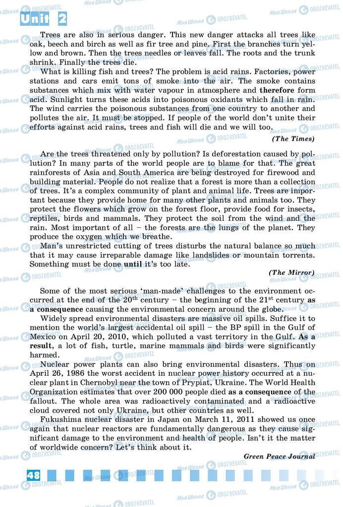 Учебники Английский язык 9 класс страница 48
