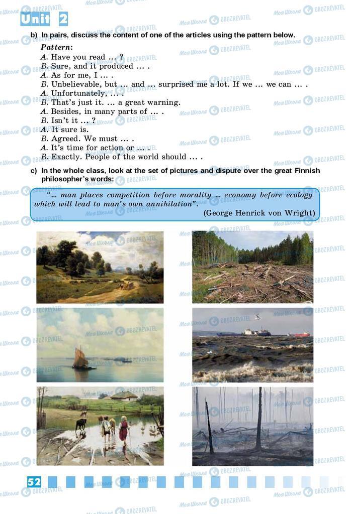 Учебники Английский язык 9 класс страница 52
