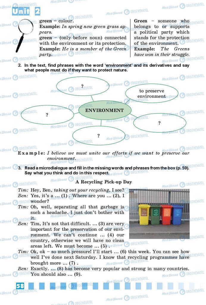 Підручники Англійська мова 9 клас сторінка 58