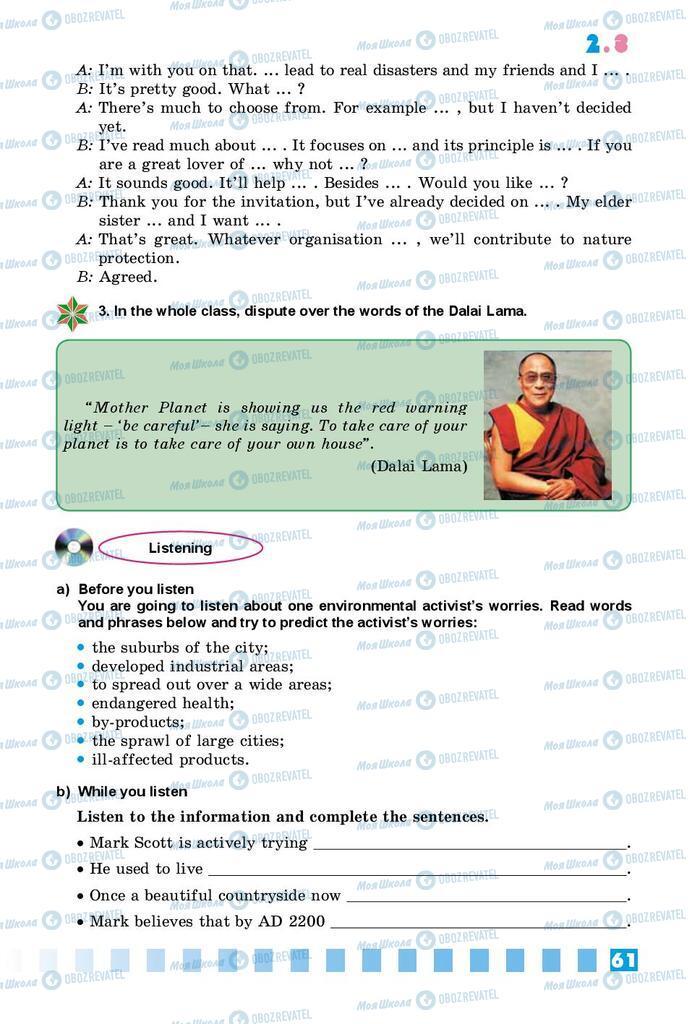 Учебники Английский язык 9 класс страница 61