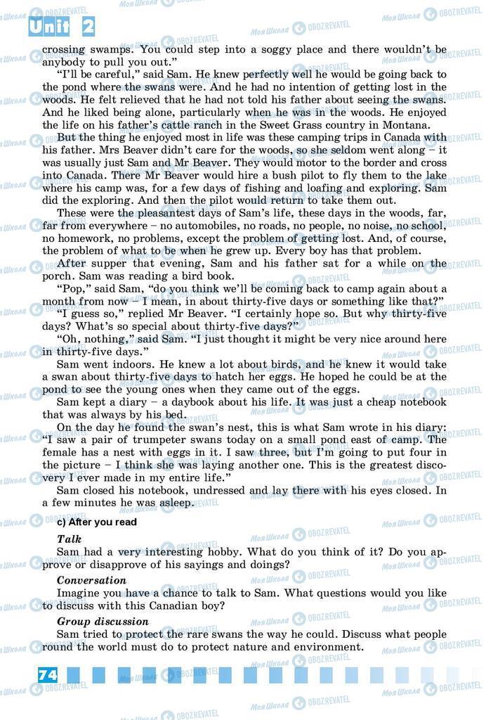 Учебники Английский язык 9 класс страница 74