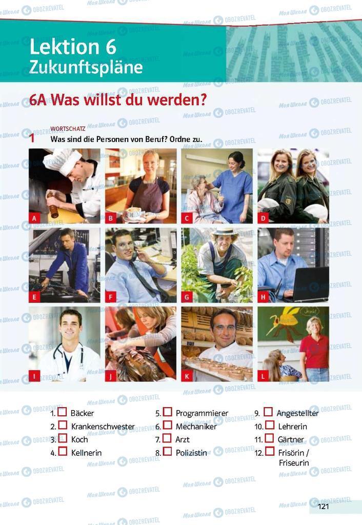 Підручники Німецька мова 9 клас сторінка  121