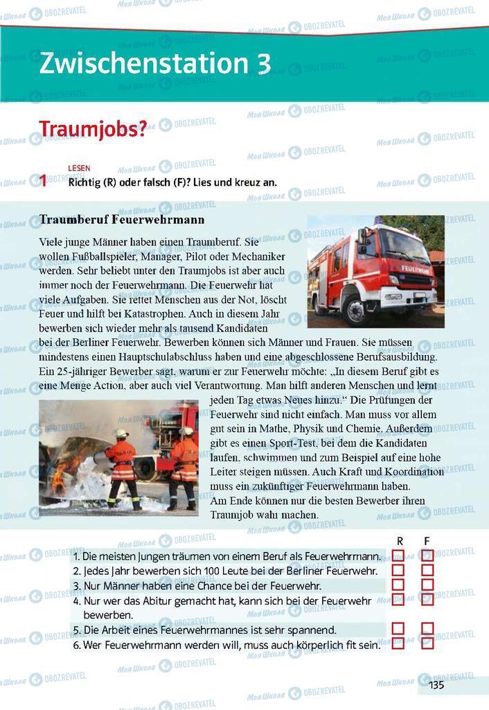 Підручники Німецька мова 9 клас сторінка 135
