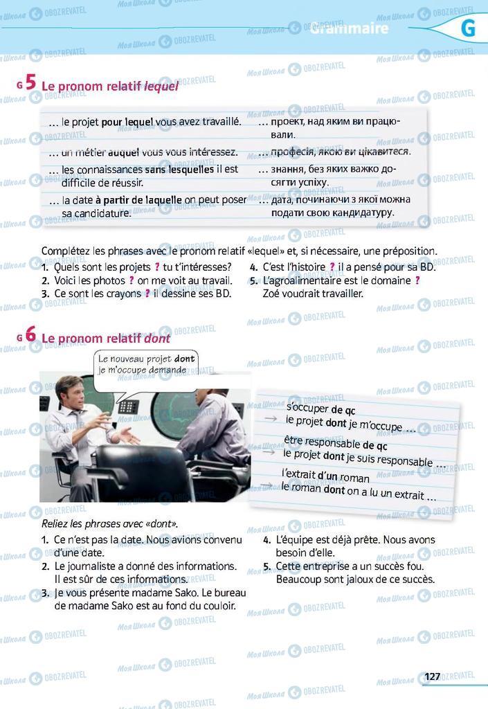 Підручники Французька мова 9 клас сторінка 127
