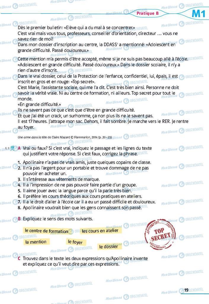 Учебники Французский язык 9 класс страница 19