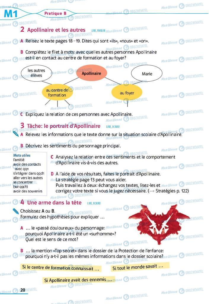 Учебники Французский язык 9 класс страница 20