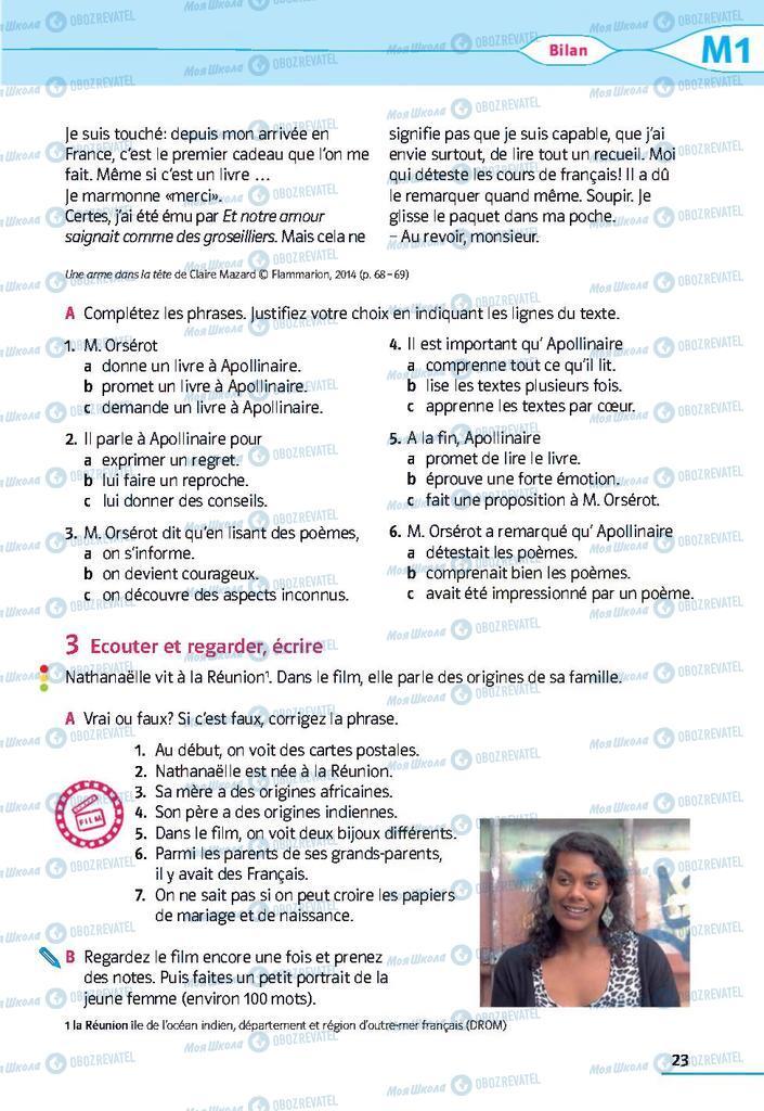 Учебники Французский язык 9 класс страница 23