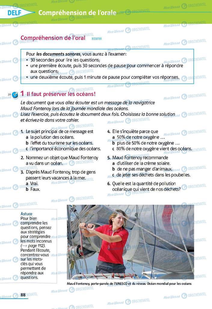 Учебники Французский язык 9 класс страница 88