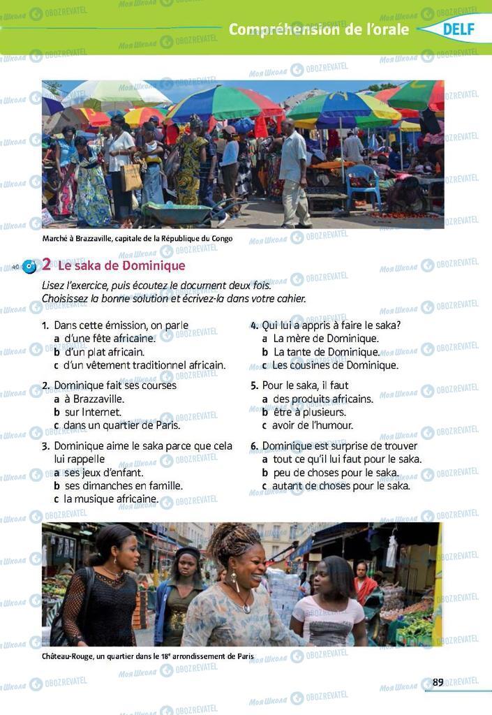 Підручники Французька мова 9 клас сторінка 89