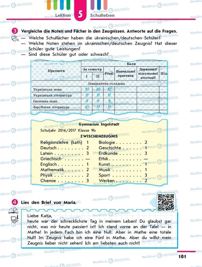 Учебники Немецкий язык 9 класс страница 101