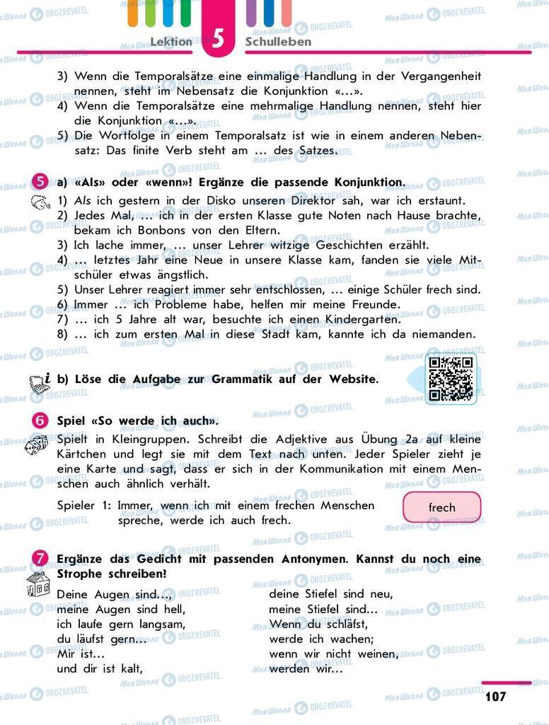 Учебники Немецкий язык 9 класс страница 107