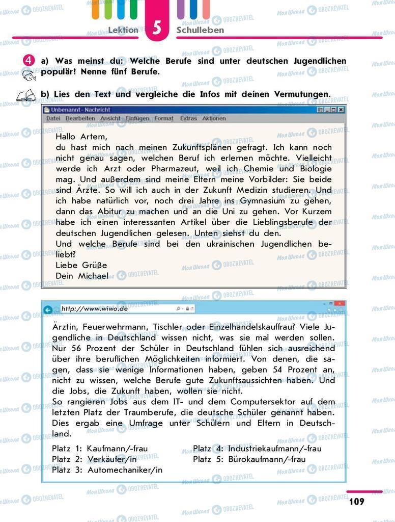 Учебники Немецкий язык 9 класс страница 109