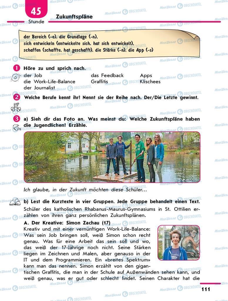 Учебники Немецкий язык 9 класс страница 111