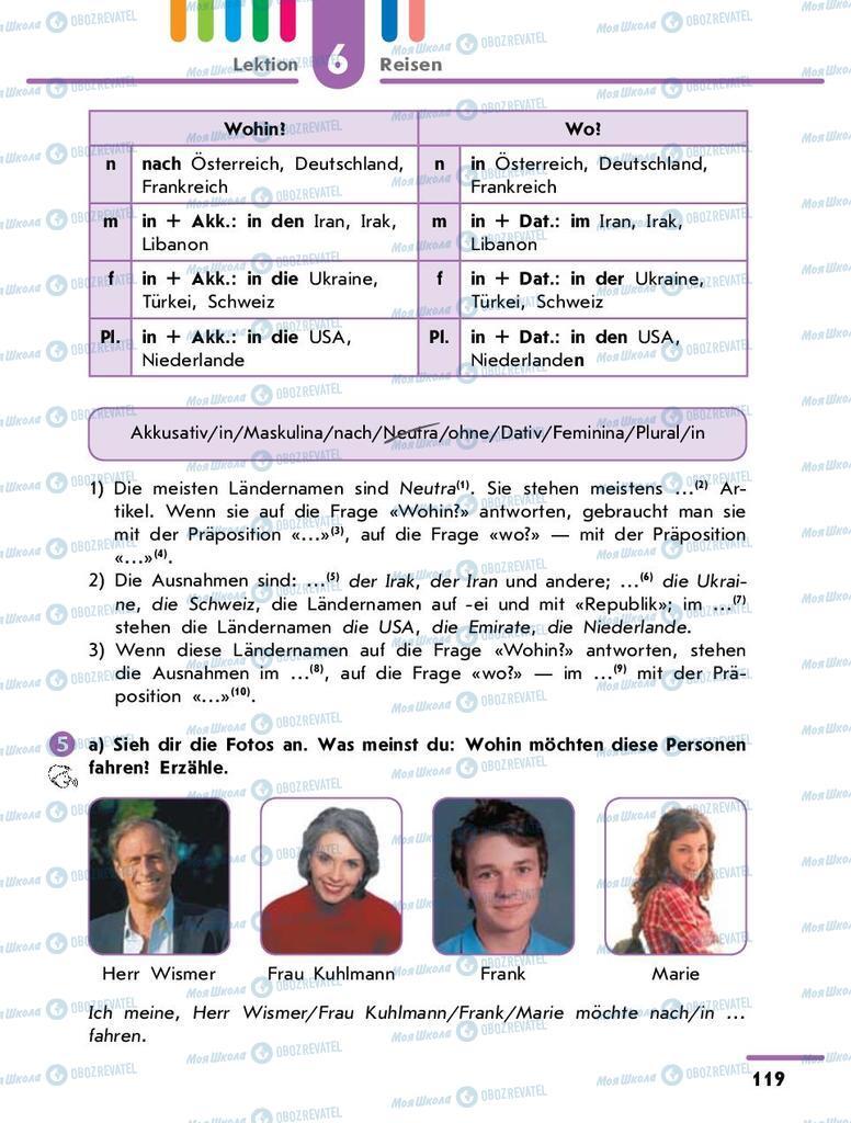 Підручники Німецька мова 9 клас сторінка 119
