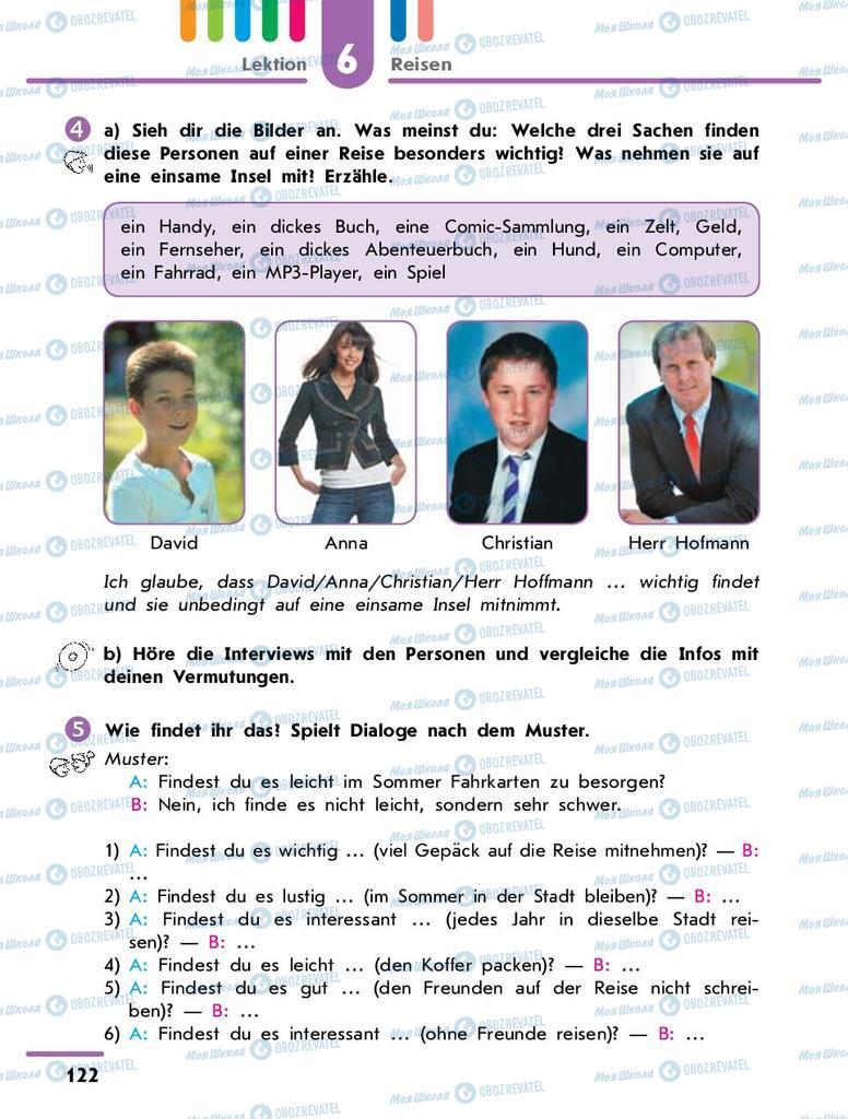Підручники Німецька мова 9 клас сторінка 122